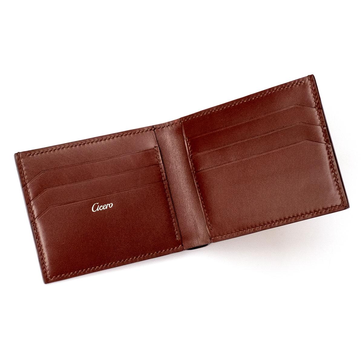 Men Wallet Buying Guide