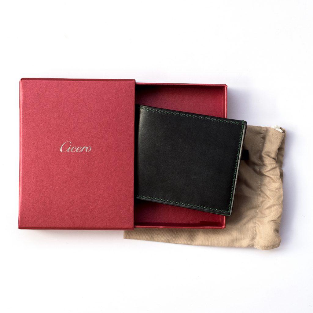 Cicero Leather - Best Mens Wallet Brands